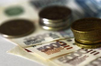Жителям Московской области напомнили, как получить выплату из средств регионального маткапитала