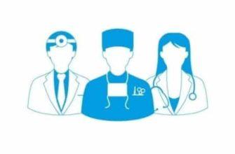Выдача сертификата специалиста для допуска к клинической практике   Электронное правительство Республики Казахстан