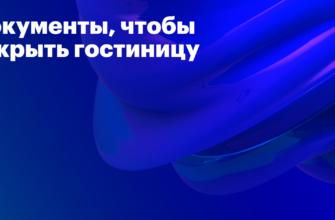 ЦНППМПР Московская область - Диагностика