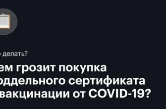 Спутник V, ЭпиВакКорона или КовиВак – чем лучше прививаться? - АУ «Новочебоксарская городская стоматологическая поликлиника» Минздрава Чувашии