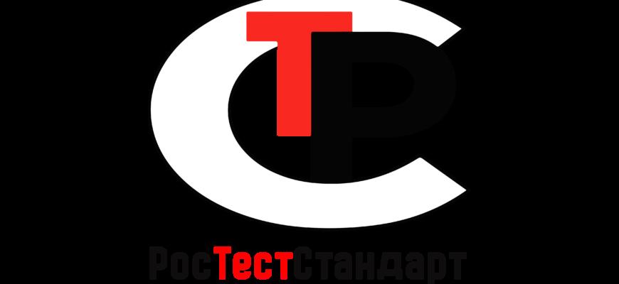 Сертификат соответствия — единый реестр сертификатов соответствия, проверка сертификата