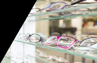 Сертификат на очки: требования ГОСТ Р и ТР ТС | ИнфоГОСТ