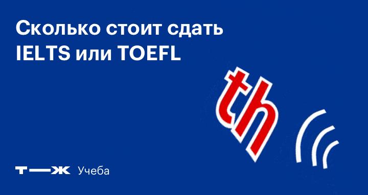 Как сдать экзамен на знание русского языка для иностранцев на гражданство