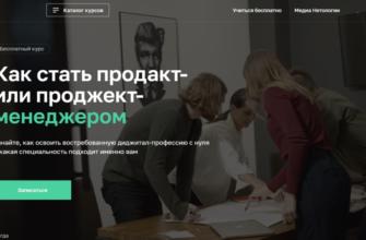 Курсы менеджмента организации в Москве — Учёба.ру