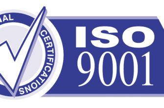 ГОСТ ISO 13485-2011 Изделия медицинские. Системы менеджмента качества. Системные требования для целей регулирования от 13 декабря 2011 -
