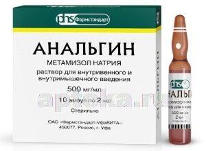 АНАЛЬГИН 0,5 N20 ТАБЛ /ФАРМСТАНДАРТ - цена 81.80 руб., купить в интернет аптеке в Санкт-Петербурге АНАЛЬГИН 0,5 N20 ТАБЛ /ФАРМСТАНДАРТ, инструкция по применению