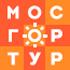 МОСГОРТУР: полезный отдых в России и за рубежом