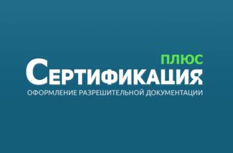 Сертификация кондиционеров « Бытовая техника и электроприборы
