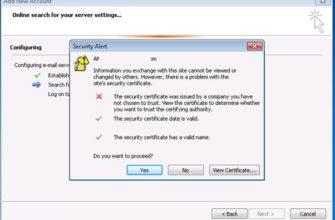 Добавление шаблона vSphere 6.7 в центр сертификации |