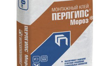 Купить Клей гипсовый монтажный Гипсополимер Перлгипс, 30 кг в Екатеринбурге, цены, Строительный двор