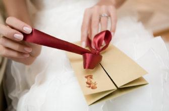 Подарочный сертификат в подарок на свадьбу: ТОП идей | LifeForJoy