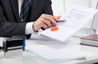 Что такое сертификация Таможенного Союза (ЕАС)? - Статьи Экспертов -