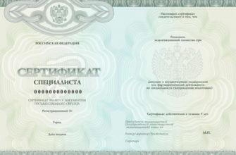 Курсы обучения на младших медсестер   Медицинские курсы без медицинского образования в Москве
