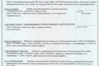 Тройник фланцевый чугунный ТФ производства ООО ПКФ-МАКОН