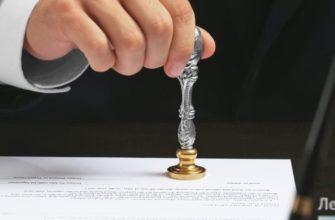 Электронная подпись для «Электронного бюджета»