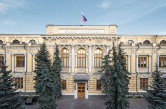 Центральный Банк утвердил порядок выдачи ЭЦП для НФО