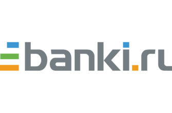 Сберегательные и депозитные сертификаты             | Банки.ру