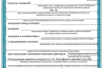 Приказ Минпромторга России от 31.07.2020 N 2510  :: СудАкт.ру