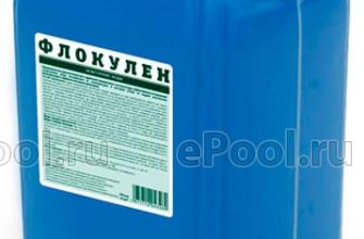 Коагулянт-флокулянт АКФК, канистра 5 литров — купить по доступной цене в Москве | ГК «Экволс»